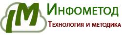 Логотип компании Инфометод
